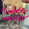 Trouble Maker (Hyunseung & Hyuna)  - Now (Cover)