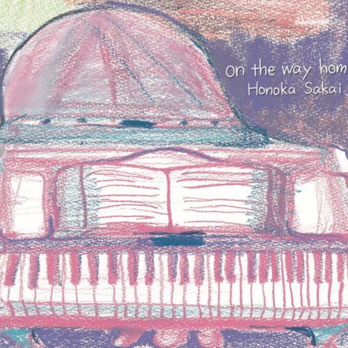 「on the way home」digest/Honoka Sakai