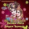 Nainan Me Shyam Samay Gayo Remix Dj Chotu 9770232106