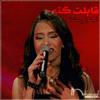 Carmen Soliman - 5ayfa - كارمن سليمان - خايفه - YouTube