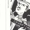 Leerlaufen - Western man