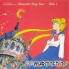 Sailor Star Song (Original Karaoke) (Wub Machine Remix)