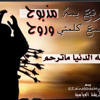 Download يا محسن ثالث الحسنين اسمك الملا باسم الكربلائي Mp3