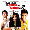 Bakit Hindi Ka Crush Ng Crush Mo Theme Song (Demo by Jason Dy)