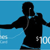 How To Get Itunes Gift Card Free