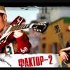 Faktor 2 - Krasavica (Fetzki  & DJ Dima Remix Edit)