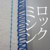 Sewing machine 202