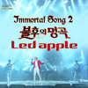 LED Apple's cover - lnvisible Love (by Shin Seung Hoon) at Immortal Song 2