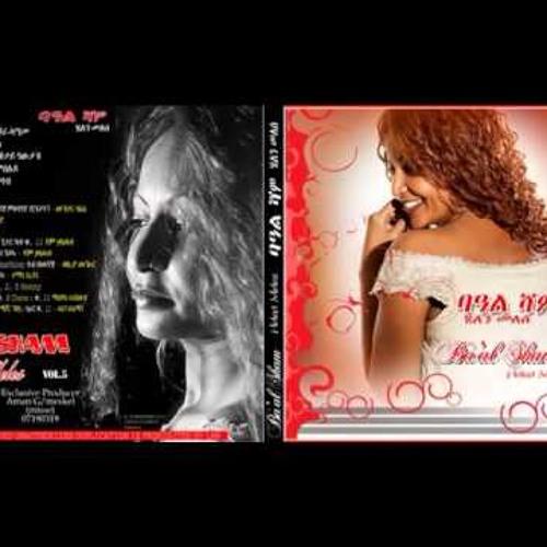 ▶ New Eritrean song Tehamyelka Helen Meles 2013