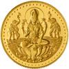 Shri Lakshmiji Aarti | Sung by Anuradha Paudwal