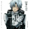 The 14th Song (D Gray man. No Music, Just My Voice)