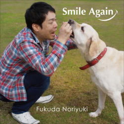 福田典之 アルバム「Smile Again」