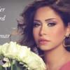 Masha3er ( Sherine Abdelwahab ) - Keyboard - Noha Omar -.mp3