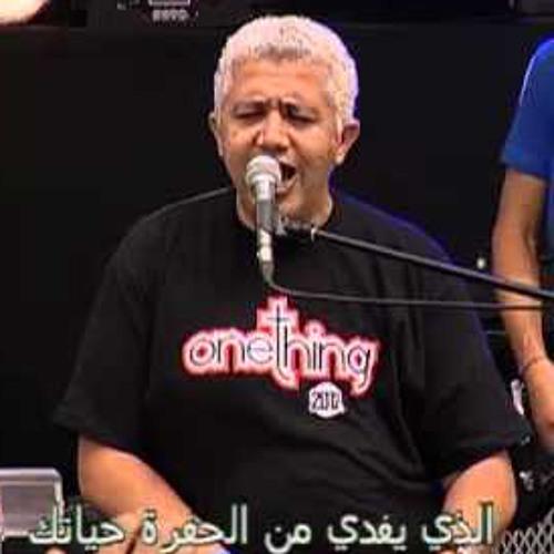 Onething 2012 Egypt  ترنيمة باركي يا نفسي الرب
