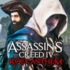 Assassin's Creed 4 Rock Anthem-Smosh