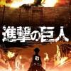 Shingeki no Kyojin OST - Vogel im Käfig Intro (Vocal Cyua)