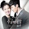 Yoon Mi Rae - Touch Love (Joyce Leong Piano Cover)