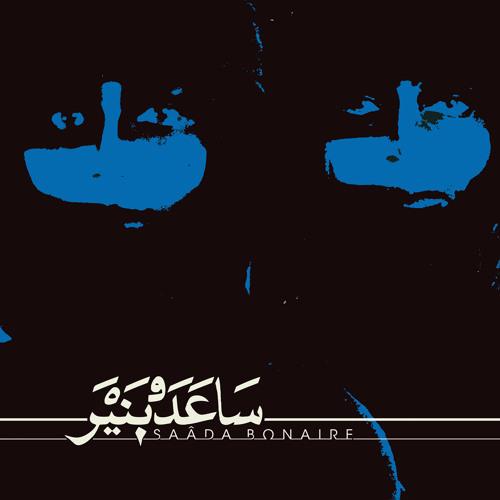 Saâda Bonaire - Second Face