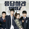 All For You - Seo In Guk & EunJi (COVER)