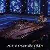 AKB48 Takeuchi Miyu Ver _Shonichi (Piano Live)