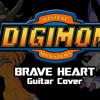 Digimon - Brave Heart (Tema digievolução) guitar cover by VideoGameCovers