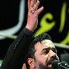 mahmood Karimi(arabi _turky)