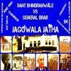 Jagowala Jatha - Sant Bhindranwale vs General Brar (Free Download)