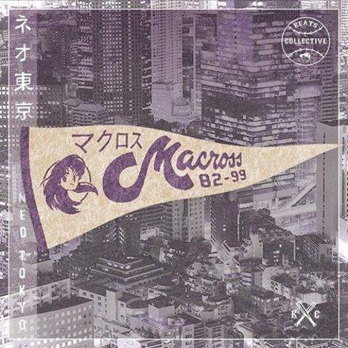 マクロスMACROSS 82-99 - 明晰夢ADD