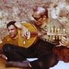 Download تسجيل نادر للشيخ امام عيسى - بروفة اغنية قمراية تونسية Mp3