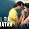 Dil Tu Hi Bataa ( Krrish 3 Remix)