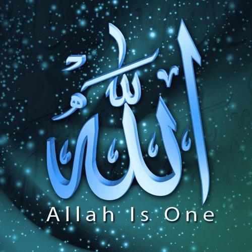 Ayatul Kursi by Mishary Alafasy