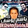 اغنية مهرجان باسم يوسف مايك مان وزه واحمد الجمل Mp3 2013 http://www.cinema-youtube.net/