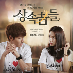 The Heirs OST Part.1 - I'm Saying