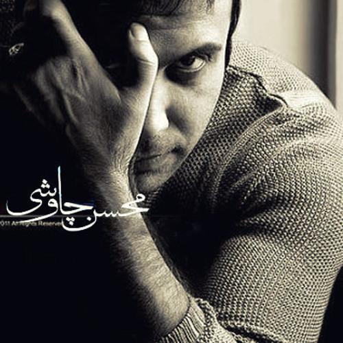 Mohsen Chavoshi - Ghadire Khoon