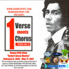 ONE VERSE MEETS ONE CHORUS BOB MARLEY BDAY MIX CD BANKY HYPE