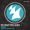 Kat Krazy feat. elkka - Siren (Armin van Buuren Remix) [Taken from A State Of Trance 638] [OUT NOW!] mp3