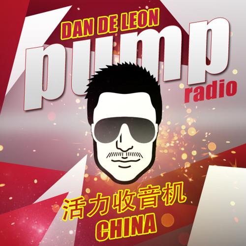 PUMP RADIO 008 :: CHINA