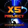 XS Project - Siuda Kalatuszek