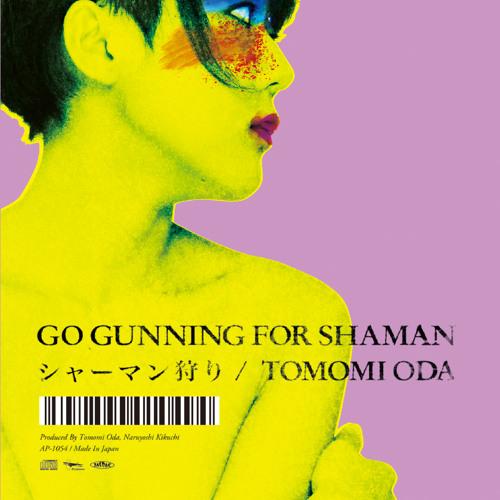 小田朋美『シャーマン狩り Go Gunning for Shaman』アルバム試聴