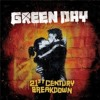 Green Day - Before The Lobotomy (Studio Acapella)