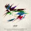 Caro T - Dancing Lady (Original Mix) [ABSTRACT E.P.]