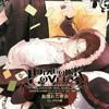 Diabolik Lovers-Laito Sakamaki-[Bloody Sabbath]