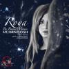 Mehrnoosh - Roya Be Bavar Mirese