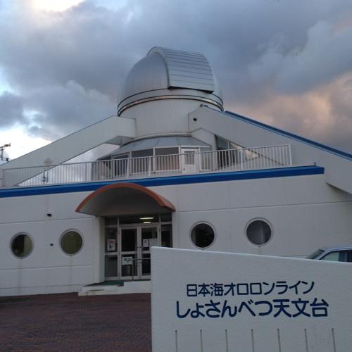 Syosanbetsu Jazz Star Disco 3013(iMS-20)