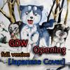 Ginga Densetsu Weed - Opening [Japanese Cover] Full Version By ZGRGaming