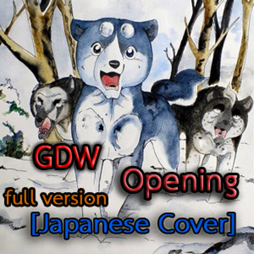Ginga Densetsu Weed - Opening [Japanese Cover] Full Version By ZGRGaming