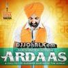 Sukshinder Shinda - Ardaas (iTunes Rip) (DJJOhAL.Com)
