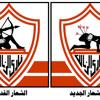 الزمالك بطل كأس 1962-محمد طه mp3
