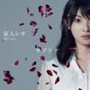 Leo Ieiri - Sabrina (Tomoyuki Sakakida Bootleg Remix)