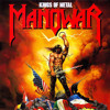 Manowar - Hail & Kill Instrumental cover